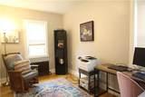 996 Peermont Avenue - Photo 17