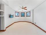 205 Edelweiss Dr - Photo 20