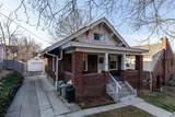 344 Birch Ave - Photo 4