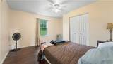 1122 Old National Pike - Photo 13