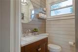 306 Bayberry Dr - Photo 14