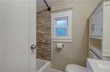 306 Bayberry Dr - Photo 15
