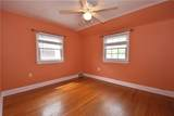 1208 Mcneilly - Photo 11