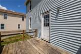 519 Duquesne Ave - Photo 4