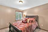 301 Waterford Court - Photo 17