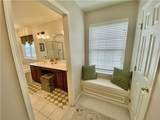 130 Great Rock Dr. - Photo 13