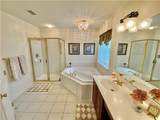 130 Great Rock Dr. - Photo 15
