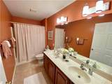 130 Great Rock Dr. - Photo 19