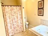 118 Greenfield Dr - Photo 12