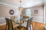 3208 Waterford Ct. - Photo 5