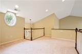 3291 Long Meadow Dr - Photo 20