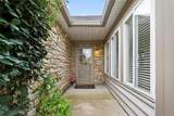 1701 Heather Heights Dr - Photo 3