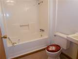 120 Southall Dr - Photo 18