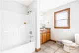 429 1st Ave - Photo 17