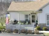 921 Jefferson Blvd - Photo 3
