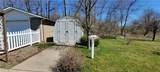 266 Bonniebrook Rd - Photo 6