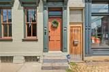 422 Suismon Street - Photo 25