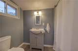 8529 Noblestown Road - Photo 16