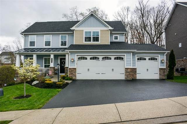 2508 Notre Dame Ct, Franklin Park, PA 15143 (MLS #1495048) :: The SAYHAY Team