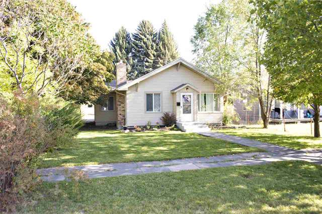 346 S University Ave, Blackfoot, ID 83221 (MLS #563814) :: The Perfect Home