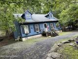 351 Saunders Dr - Photo 1