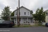 1317-1319 Washburn St - Photo 1