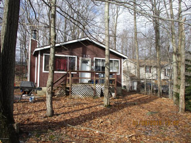 810 Trafalgar Rd, Tobyhanna, PA 18466 (MLS #PM-65272) :: Keller Williams Real Estate