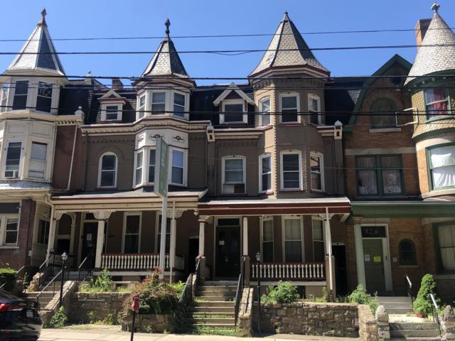 827/829 W Linden St, Allentown, PA 18102 (MLS #PM-70360) :: Keller Williams Real Estate