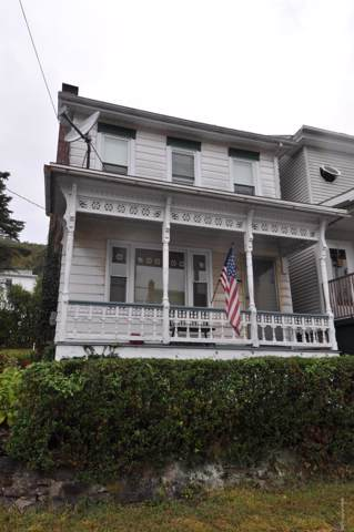 418 South Ave, Jim Thorpe, PA 18229 (MLS #PM-72396) :: Keller Williams Real Estate