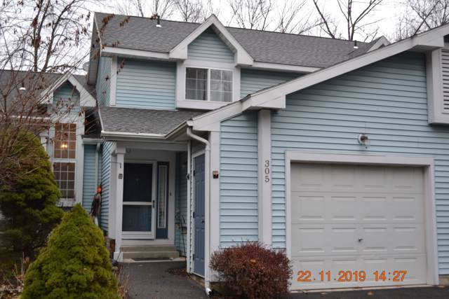 305 Inverness Dr, East Stroudsburg, PA 18302 (MLS #PM-74023) :: Keller Williams Real Estate