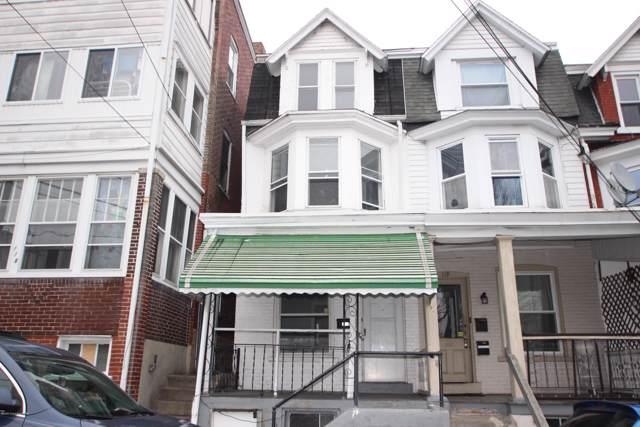 117 S Jefferson St, Allentown, PA 18102 (MLS #PM-75063) :: Keller Williams Real Estate