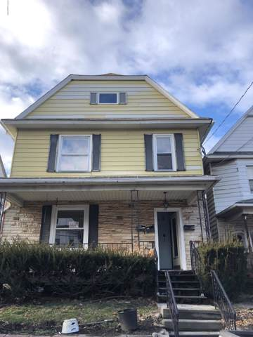 226 Stephen Ave, Scranton, PA 18505 (MLS #PM-75384) :: Keller Williams Real Estate
