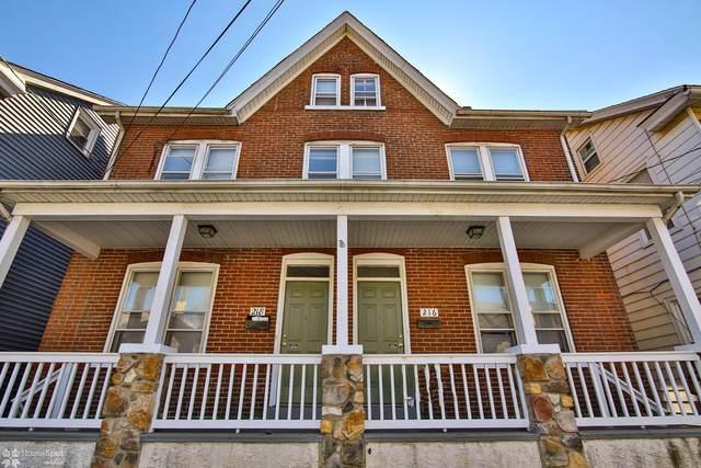 216-218 E 5th St, Bethlehem, PA 18015 (MLS #PM-77542) :: Keller Williams Real Estate