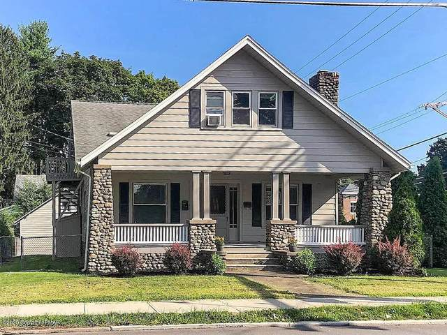 150 Ridgeway St, East Stroudsburg, PA 18301 (MLS #PM-82219) :: Keller Williams Real Estate