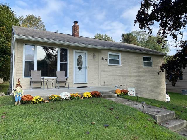 2209 Broomall St, Boothwyn, PA 19061 (MLS #PM-82502) :: Keller Williams Real Estate