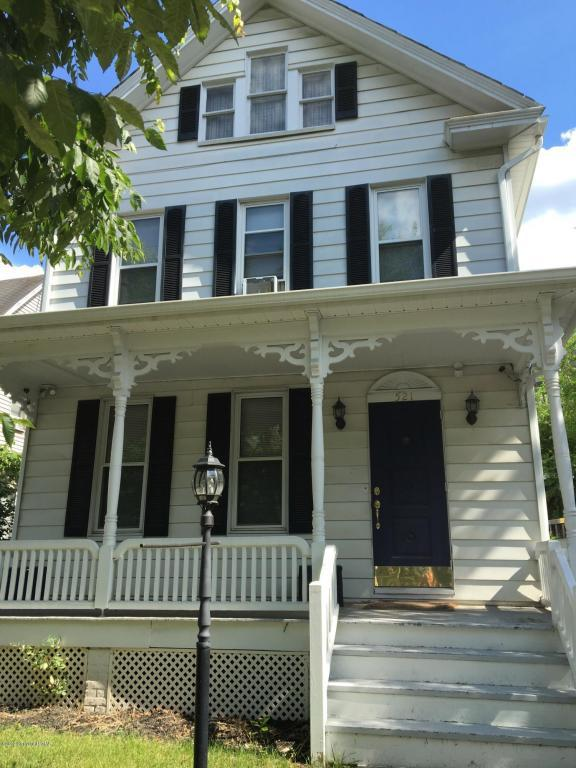 521 Sarah St, Stroudsburg, PA 18360 (MLS #PM-48440) :: RE/MAX Results