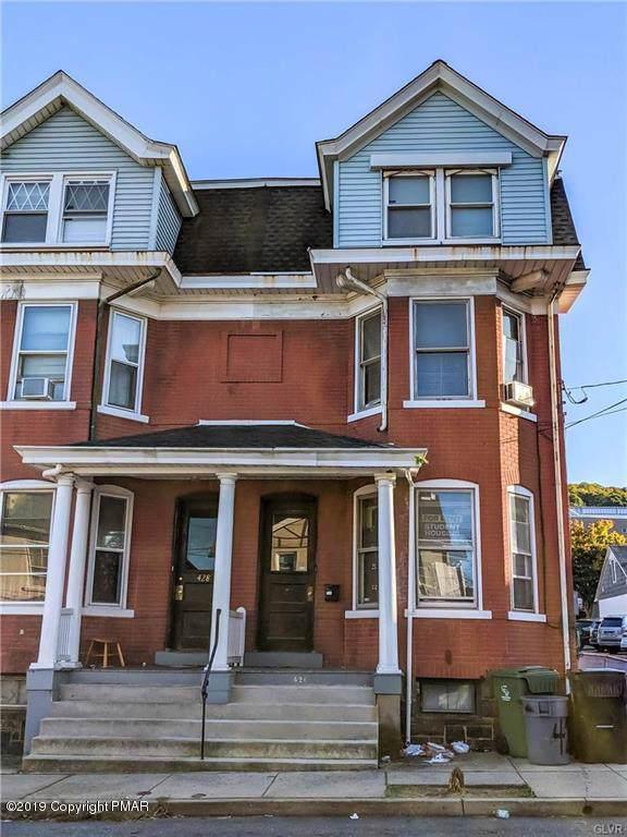 426 E 5Th St, Bethlehem, PA 18015 (MLS #PM-73669) :: Keller Williams Real Estate
