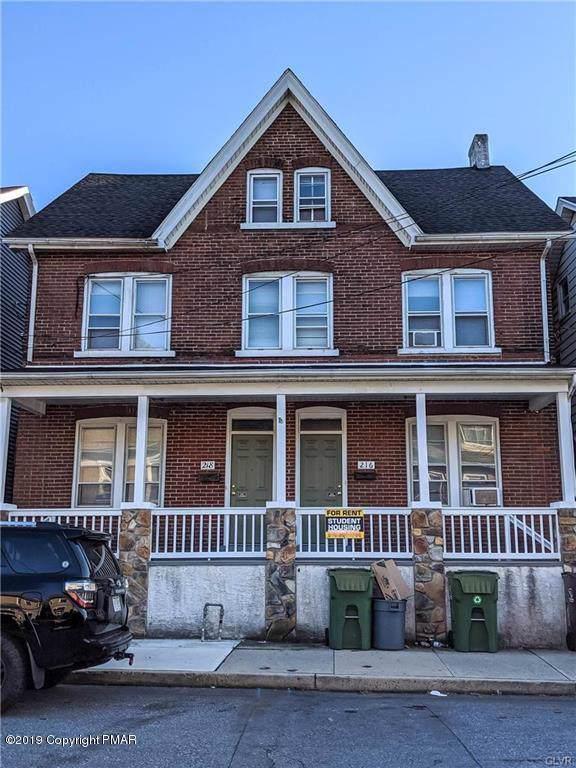 216 218 E 5Th St, Bethlehem, PA 18015 (MLS #PM-73671) :: Keller Williams Real Estate