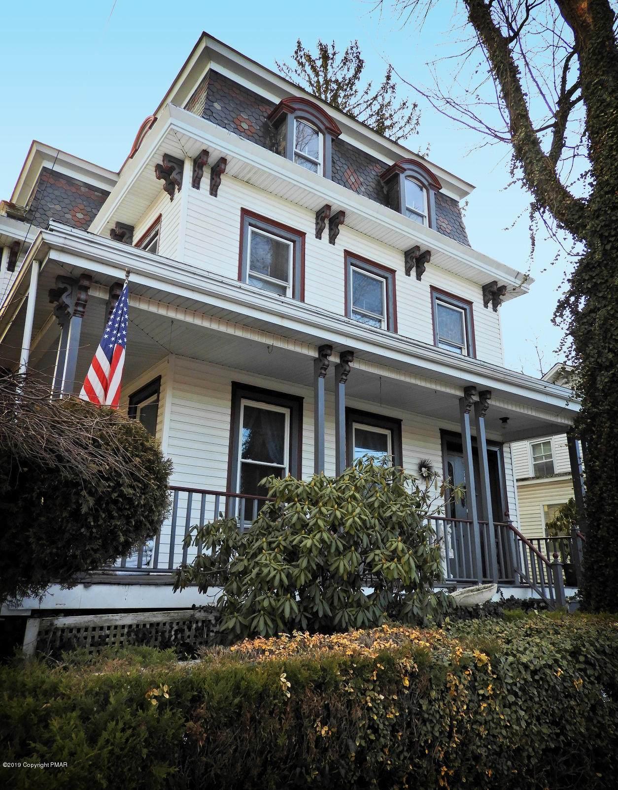 523 Delaware Ave - Photo 1