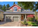 3757 4TH Ave - Photo 1