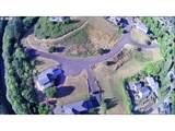 South Ridge - Photo 4