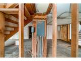 302 Main Ave - Photo 15