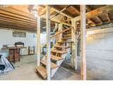 7605 139TH St - Photo 23