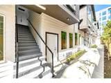 4130 Garfield Ave - Photo 4