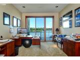 6132 Riverpoint Ln - Photo 23