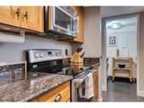 7315 Beaverton Hillsdale Hwy - Photo 11