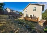 1314 Cedar Ridge Ct - Photo 28