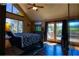 20270 Rogers Rd - Photo 14