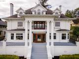 1825 Vista Ave - Photo 2