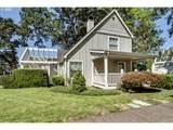 3595 Arbor Ave - Photo 1
